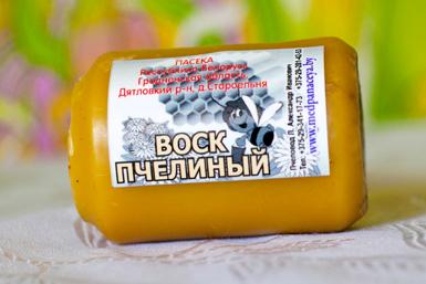 pcheliniy-vosk-dlya-lecheniya-vospaleniya-vlagalisha